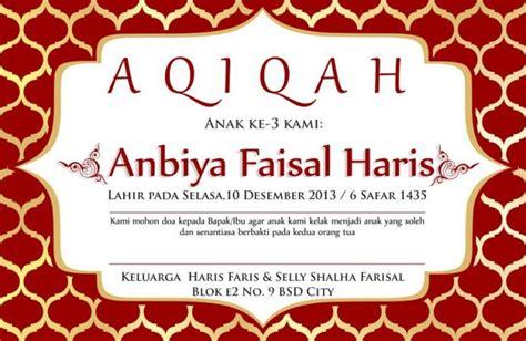 desain tulisan aqiqah 7 contoh desain undangan aqiqah beserta tulisan dan do a