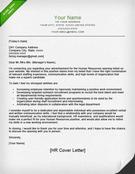 dear human resources department cover letter human resources cover letter sle resume genius