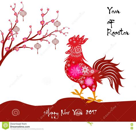 image gallery happy new year rooster