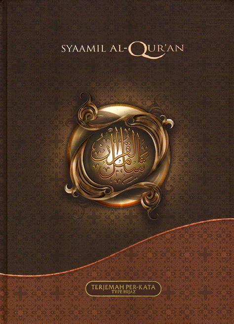 Hijaz Al Quran Terjemah Tafsir Per Kata 1 al quran