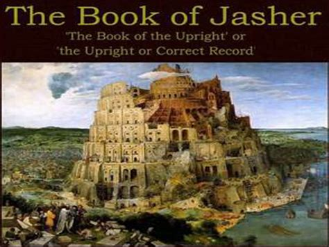 full text of the book of the ancient and accepted book of jasher sacred text complete easy to read along