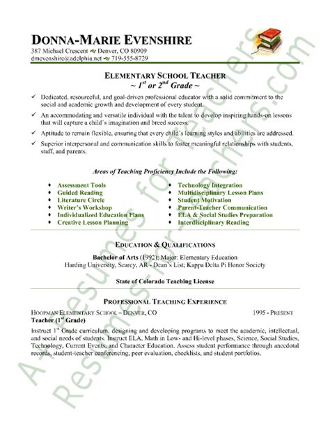 Resume Exles For New Teachers Elementary Resume Sle Page 1
