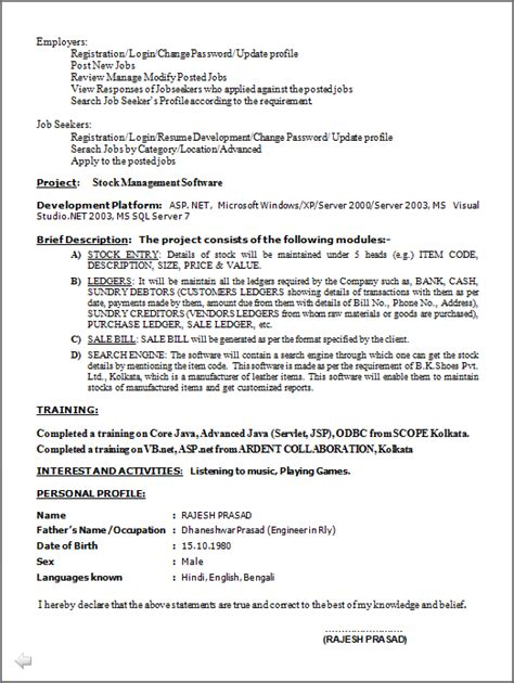 Resume Format Doc For Mca Professional Resume Resume Sle Of Mca