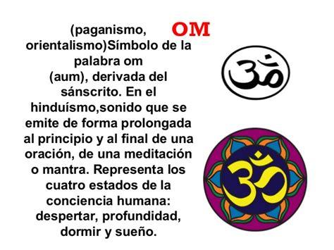 imagenes de simbolos y que significa simbolos peligrosos