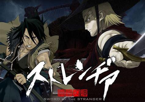 film semi samurai asia adictos sword of the stranger hd 720p dvdrip mkv v