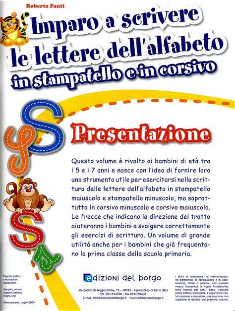 scrivere le lettere dell alfabeto imparo a scrivere le lettere dell alfabeto in statello