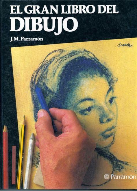 el gran manual del el gran libro del dibujo