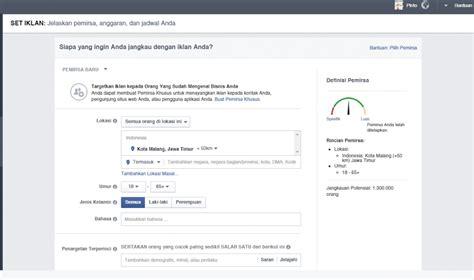 cara membuat iklan di facebook ads jpg 12 jpg seomuda cara membuat iklan di facebook dengan pembayaran bank transfer