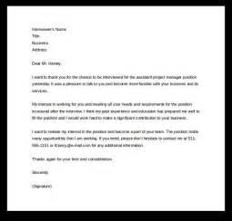 phone thank you email custom essay