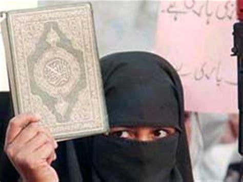 Islam Bajo cristianos vs musulmanes si no sabes entra taringa