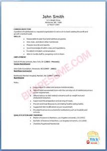 create resume on iphone ebook database