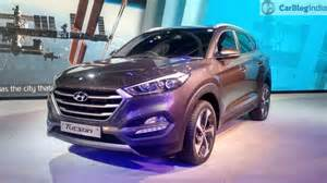 new car from hyundai new hyundai tucson 2016 india price 18 99 lakhs
