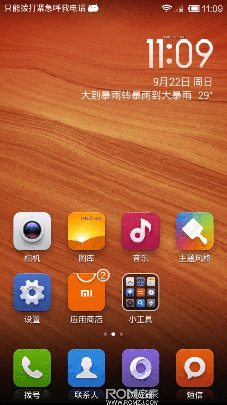 themes lollipop oppo r827 download miui custom rom for oppo r1 r829t