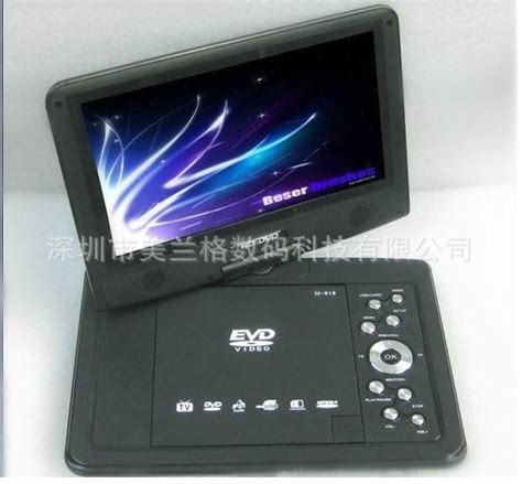 Usb Player Untuk Tv 2014 new model 9 inch portable dvd player with tv fm usb sd card ce rohs mpd 918a black