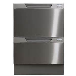 kitchenaid two drawer dishwasher home architecture