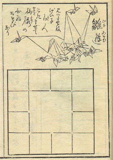 Origami Synonym - senbazuru orikata