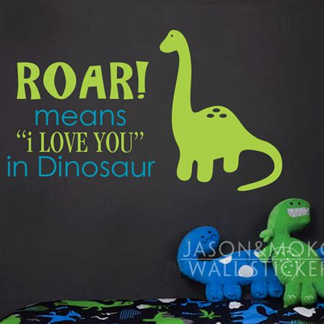 Sticker Wallpaper I Loved You roar means i you in dinosaur room nursery children bedroom vinyl wall decal
