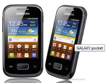 Hp Nokia Termurah Saat Ini 5 Smartphone Termurah Hingga Saat Ini Referensi Harga Handphone