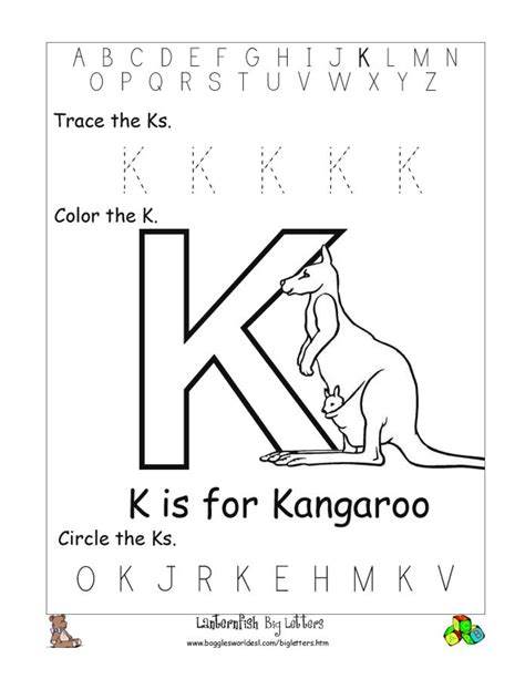 11 best images of hidden letter i worksheet letter s 12 best images of y hidden letter worksheets find the