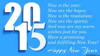 merry and happy new year 2015 greetings cards web revisions