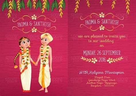 Handmade Indian Wedding Cards - indian wedding invitations stephenanuno