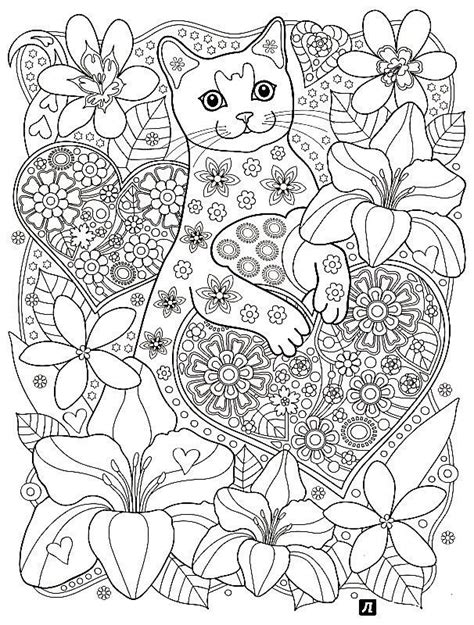 free printable coloring pages of cats for adults cats and hearts colouring page zentangles adult