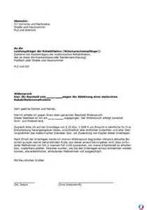 Antrag Rente Vorlage Muster Widerspruch Wegen Der Ablehnung Einer Station 228 Ren