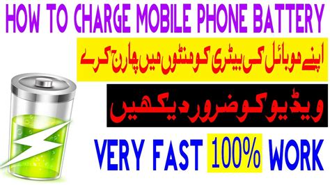 best fast app for android best fast charging app for android 2017 charge android