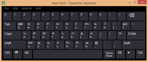 Tamil Letter Keyboard iniya tamil a free tamil software features