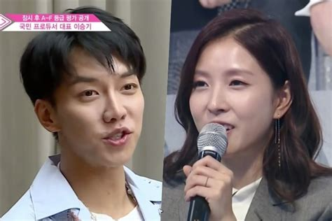 lee seung gi national title lee seung gi shares why he thinks boa must have had a hard