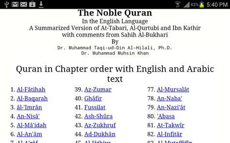 full version of quran in english quran with english translation android apps on google play