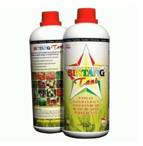 pupuk organik cair poc bintang tani 1 liter jual tanaman hias