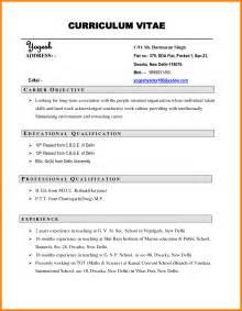 10 Simple Cv Format For Job Hvac Resumed
