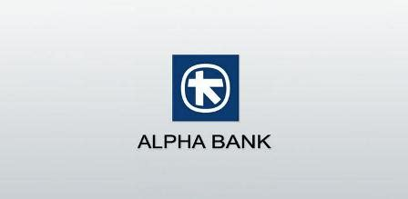 alpha bank gr alpha bank mobile banking allaboutandroid gr