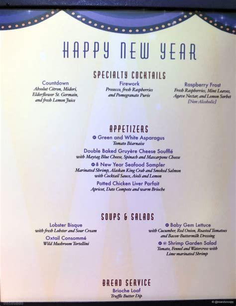 new year menu dinner happy new year dinner menu the disney cruise line