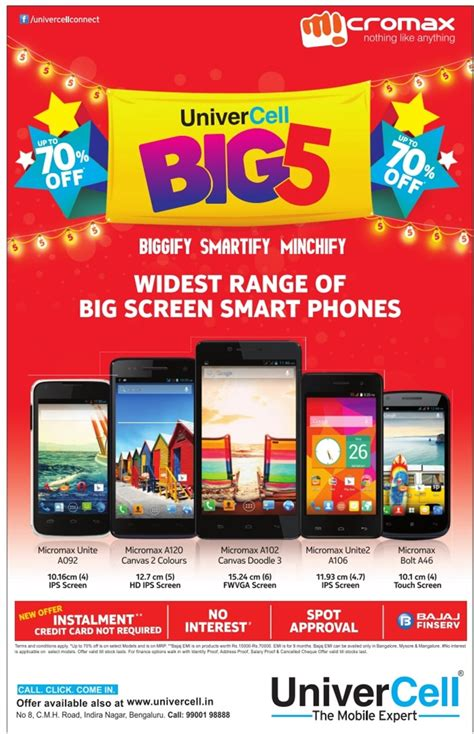 mobile phone offers univercell widest range of smart phones bangalore