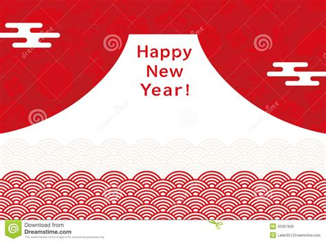 new year greeting in japanese new year s card of mt fuji royalty free stock photos