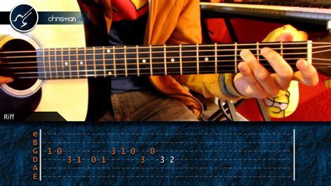 como tocar mi corazn encantado con acordes c 243 mo tocar quot mi coraz 243 n encantado quot de dragon ball gt en