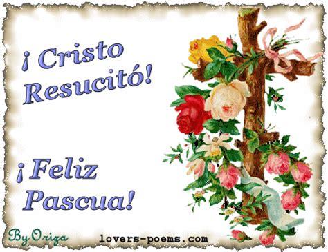 imagenes feliz domingo de pascua mensajes de feliz pascua 1 poes 237 a y gifs animados de