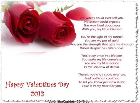 happy valentines day poems for friends happy valentines day poems quotes 2016