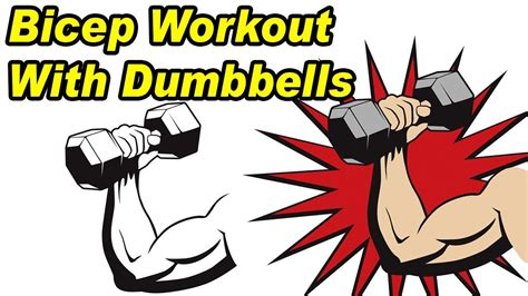 home bicep workout with dumbbells