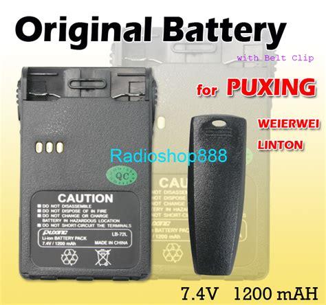 Batery Weierwei 3288 Original puxing battery 1 2a for px 328 vev 3288s px 777 px 888 ebay