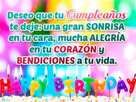 imagenes y mensajes de cumpleaños para una amiga especial 5 mensajes cristianos de cumplea 241 os para una amiga querida