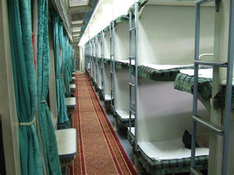 sleeper trains photo