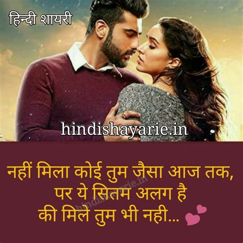 Syar I shayri www pixshark images galleries with a bite