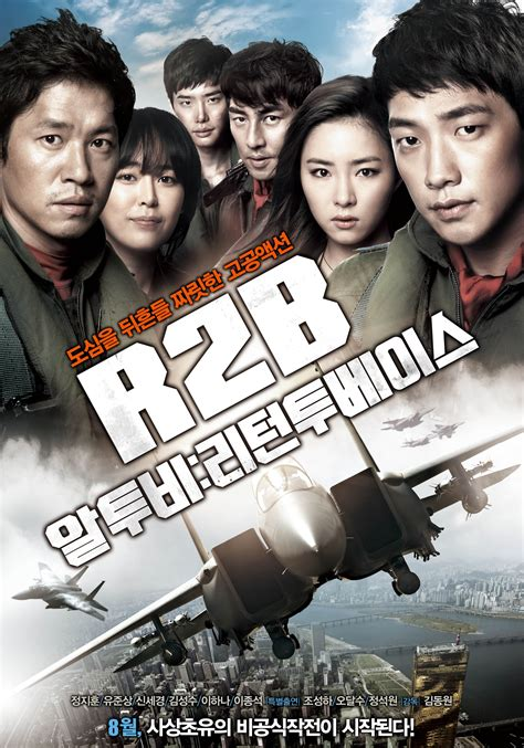 film drama wiki r2b return to base wiki drama