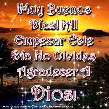 imagenes cristianas de buenos dias para descargar gratis tarjetas de buenos dias gratis tarjetas cristianas