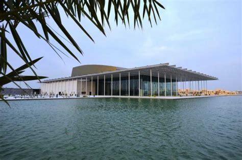 design house bahrain national theatre of bahrain by architecture studio