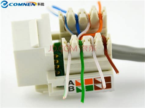 cat6 rj45 connector wiring diagram rj45 connector