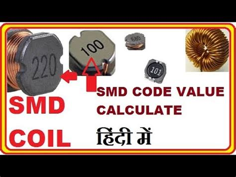 smd inductor calculator smd inductor coil code value calculate smd inductor color code marking code